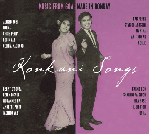 Konkani Songs - Music from Goa, Made in Bombay 1