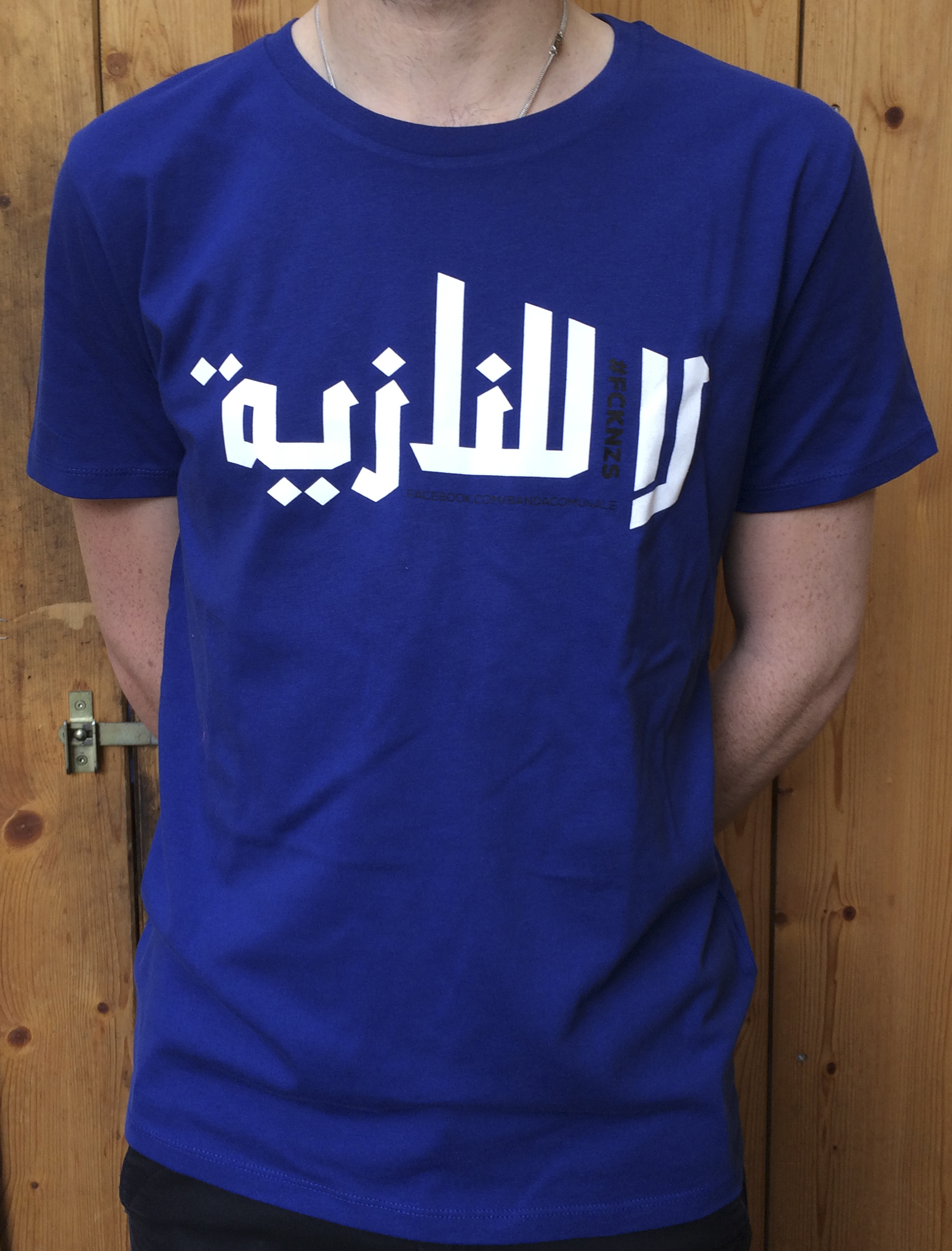 "Banda Internationale - T-Shirt - FCK NZS - Arabisch ""Das Blaue"""