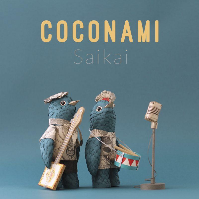 Coconami - Saikai